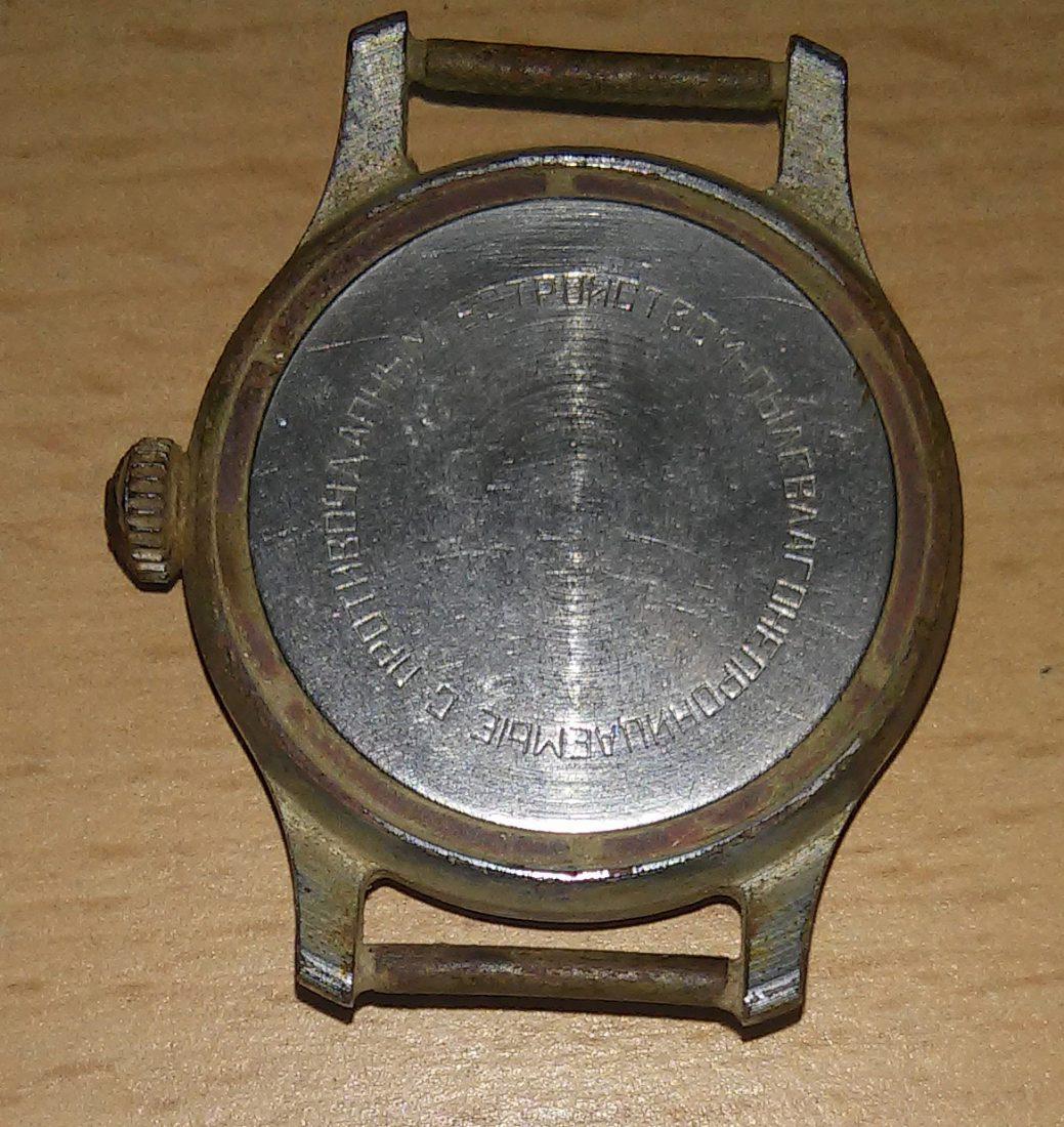 Ruské hodinky  0fcbe3ea9f0