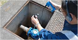 Detektor úniku vody Fuji Tecom LD 7